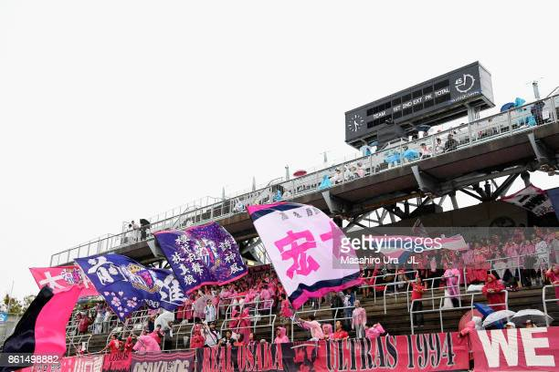 Cerezo Osaka supporters cheer prior to the JLeague J1 match between Sagan Tosu and Cerezo Osaka at Best Amenity Stadium on October 15 2017 in Tosu...