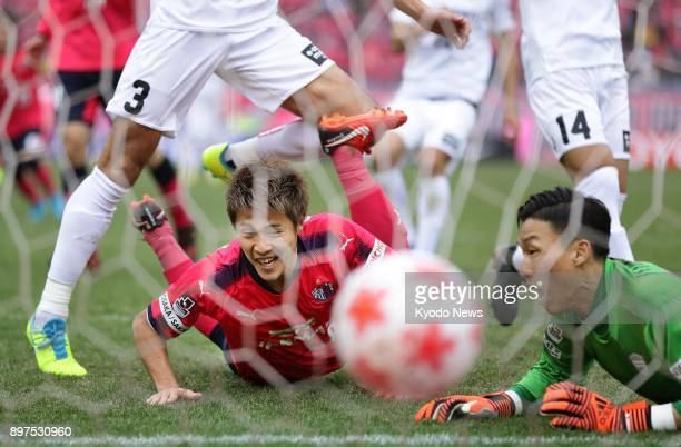 Cerezo Osaka's Yoichiro Kakitani scores on a header past Vissel Kobe goalkeeper Kim Seung Gyu in a 31 victory in the Emperor's Cup semifinal at...