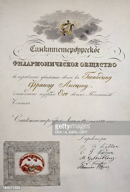Certificate of merit awarded to Franz Liszt by the Academy of St Petersburg in 1842 Weimar LisztHaus
