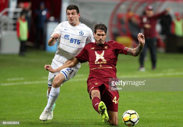 Cesar Navas FC Rubin Kazan vies for the ball with Fatos Beciraj FC Dinamo Moscow during the Russian Premier League match between FC Rubin Kazan and...