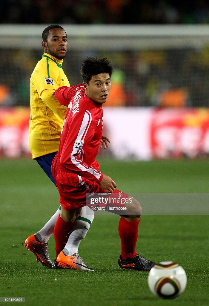 Brazil v North Korea: Group G - 2010 FIFA World Cup