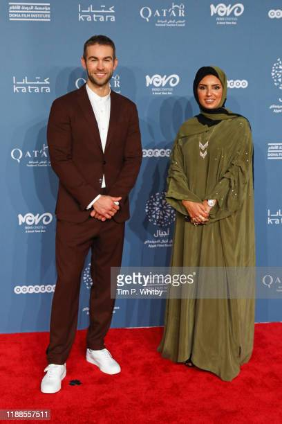 Chace Crawford and CEO of the Doha Film Institute Fatma Al Remaihi attend the 'It must be heaven' screening on the opening night of the annual Ajyal...