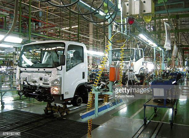 Chachoengsao Thailand Photo taken on Sept 30 shows the Gateway plant of Isuzu Motors Co Japanese automaker Isuzu Motors Ltd's Thai subsidiary in...