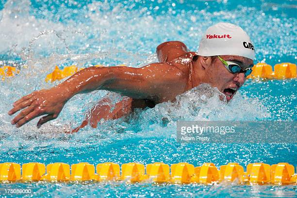 Chad Le Clos of South Africa competes during the Swimming Men's 200m Butterfly Final on day twelve of the 15th FINA World Championships at Palau Sant...