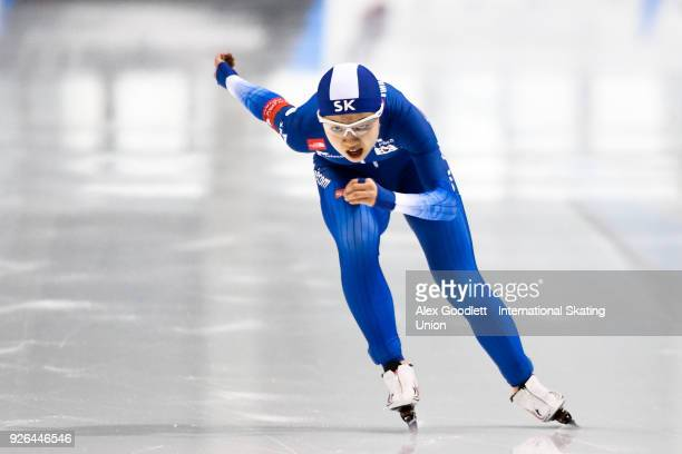 Chae Eun Park of Korea performs in the women's 500 meter final during the ISU Junior World Cup Speed Skating event at Utah Olympic Oval on March 2...