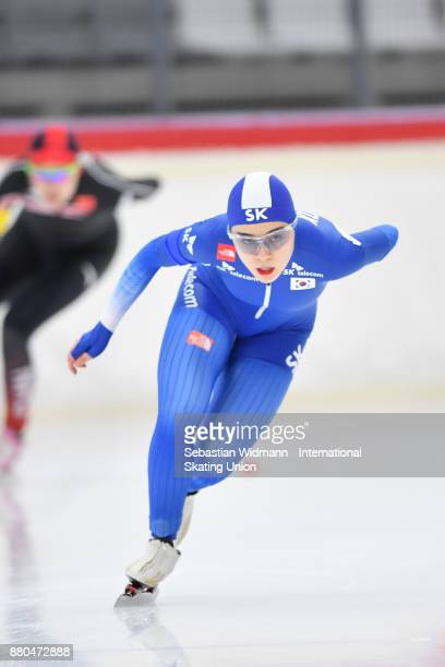 Chae Lin Um of South Korea performs during the Ladies 1500 Meter at the ISU Junior World Cup Speed Skating at Max Aicher Arena on November 26 2017 in...