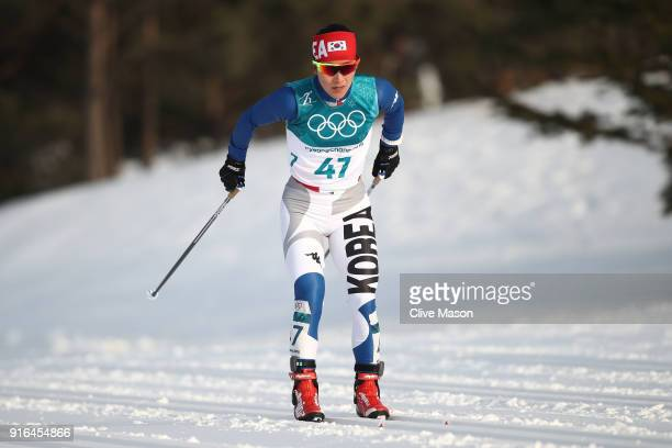 Chaewon Lee of Korea competes during the Ladies Cross Country Skiing 75km 75km Skiathlon on day one of the PyeongChang 2018 Winter Olympic Games at...