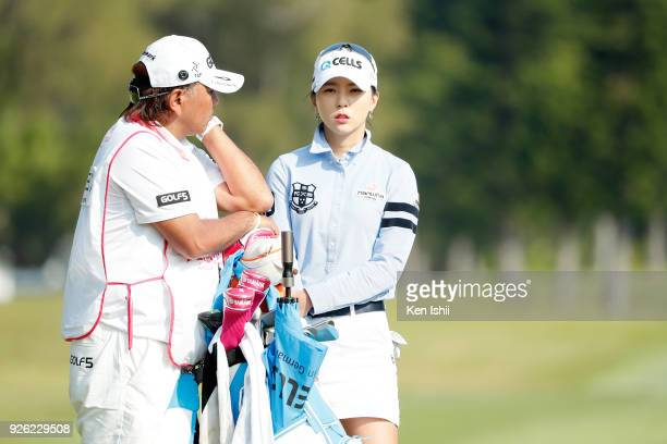 ChaeYoung Yoon of Korea during the second round of the Daikin Orchid Ladies at Ryukyu Golf Club on March 2 2018 in Nanjo Okinawa Japan