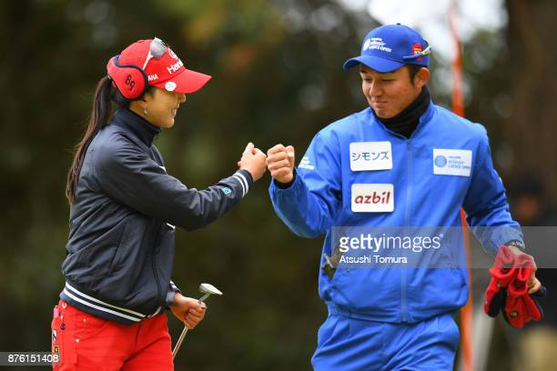 ChaeYoung Yoon of South Korea celebrates after making a putt during the final round of the Daio Paper Elleair Ladies Open 2017 at the Elleair Golf...