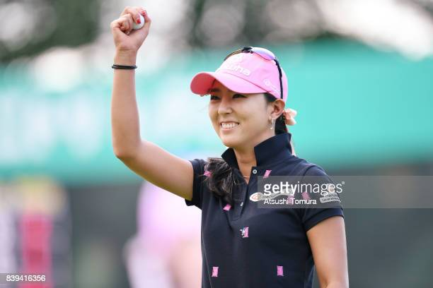 ChaeYoung Yoon of South Korea celebrates after making h er birdie putt on the 18th hole during the third round of the Nitori Ladies 2017 at the Otaru...