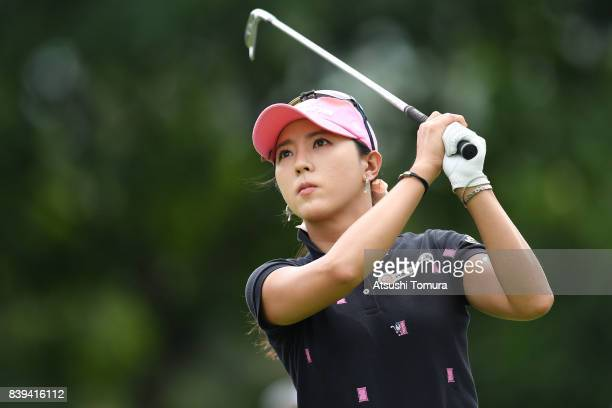 ChaeYoung Yoon of South Korea hits her tee shot on the 12th hole during the third round of the Nitori Ladies 2017 at the Otaru Country Club on August...