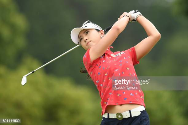 ChaeYoung Yoon of South Korea hits her tee shot on the 16th hole during the final round of the Century 21 Ladies Golf Tournament 2017 at the Seta...