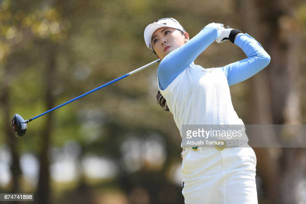ChaeYoung Yoon of South Korea hits her tee shot on the 9th hole during the second round of the CyberAgent Ladies Golf Tournament at the Grand Fields...
