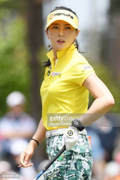 ChaeYoung Yoon of South Korea looks on during the first round of the World Ladies Championship Salonpas Cup at the Ibaraki Golf Club on May 4 2017 in...