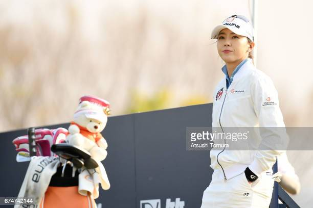 ChaeYoung Yoon of South Korea looks on during the second round of the CyberAgent Ladies Golf Tournament at the Grand Fields Country Club on April 29...