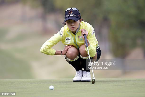 ChaeYoung Yoon of South Korea looks over a green on the 18th green during the third round of the YAMAHA Ladies Open Katsuragi at the Katsuragi Golf...
