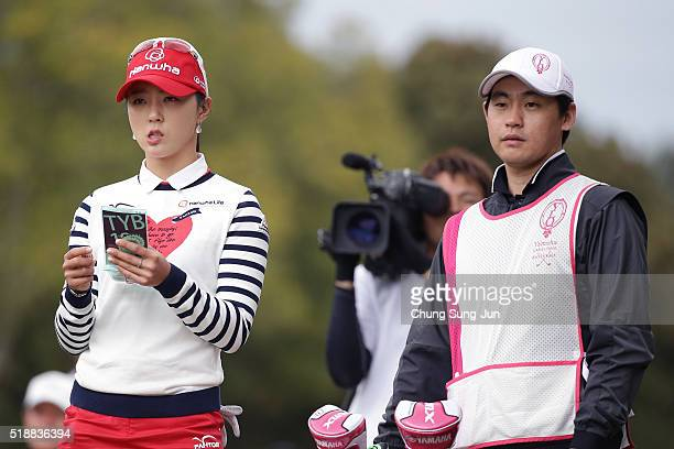 ChaeYoung Yoon of South Korea on the 7th hole during the final round of the YAMAHA Ladies Open Katsuragi at the Katsuragi Golf Club Yamana Course on...