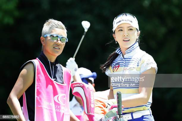 ChaeYoung Yoon of South Korea on the fifth hole of first round during the Chukyo Television Bridgestone Ladies Open at the Chukyo Golf Club Ishino...