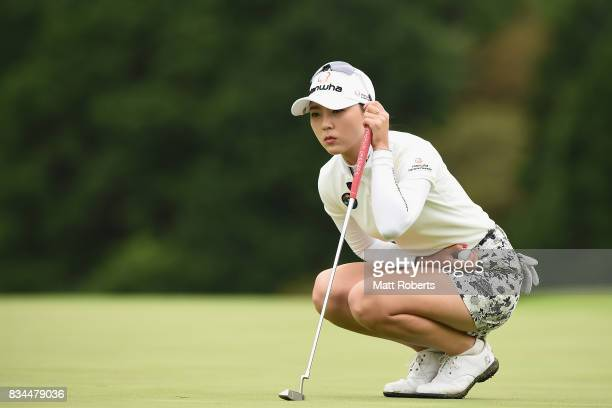 ChaeYoung Yoon of South Korea prepares to putt on the first green during the first round of the CAT Ladies Golf Tournament HAKONE JAPAN 2017 at the...