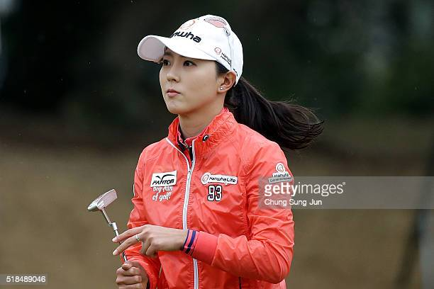 ChaeYoung Yoon of South Korea reacts after a putt on the 18th green during the second round of the YAMAHA Ladies Open Katsuragi at the Katsuragi Golf...