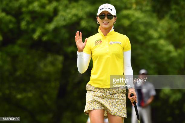 ChaeYoung Yoon of South Korea reacts during the final round of the Samantha Thavasa Girls Collection Ladies Tournament at the Eagle Point Golf Club...