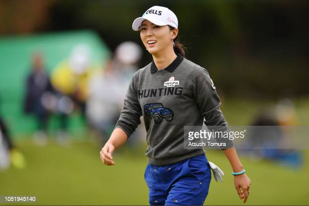 ChaeYoung Yoon of South Korea smiles after making her birdie putt on the 18th hole during the first round of the Fujitsu Ladies at Tokyu Seven...