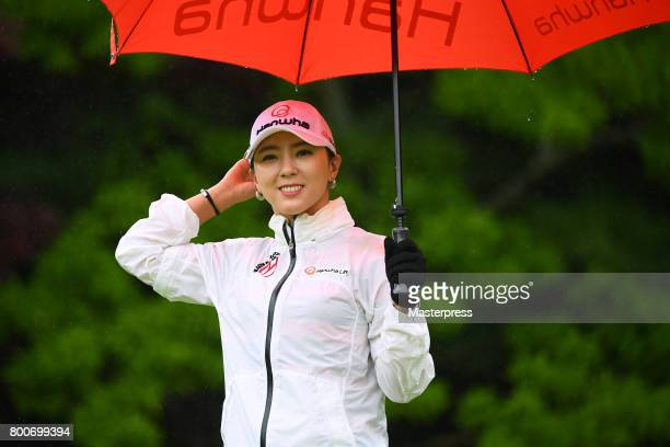 ChaeYoung Yoon of South Korea smiles during the final round of the Earth Mondamin Cup at the Camellia Hills Country Club on June 25 2017 in Sodegaura...
