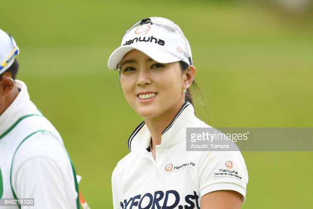 ChaeYoung Yoon of South Korea smiles during the final round of the 50th LPGA Championship Konica Minolta Cup 2017 at the Appi Kogen Golf Club on...