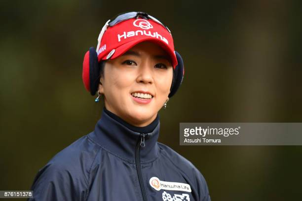 ChaeYoung Yoon of South Korea smiles during the final round of the Daio Paper Elleair Ladies Open 2017 at the Elleair Golf Club on November 19 2017...