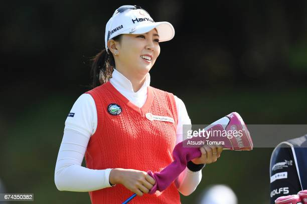 ChaeYoung Yoon of South Korea smiles during the first round of the CyberAgent Ladies Golf Tournament at the Grand Fields Country Club on April 28...