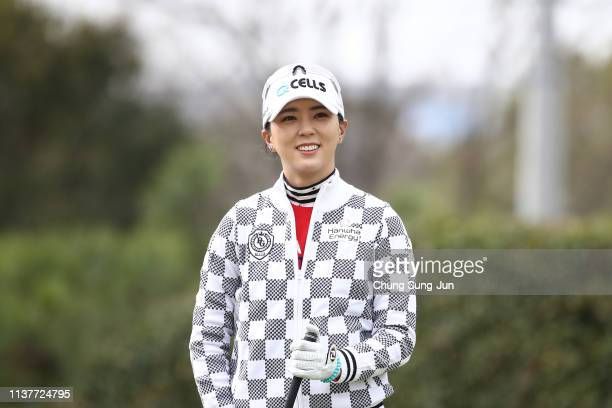ChaeYoung Yoon of South Korea smiles on the 2nd hole during the second round of the TPoint x ENEOS Golf Tournament at Ibaraki Kokusai Golf Club on...