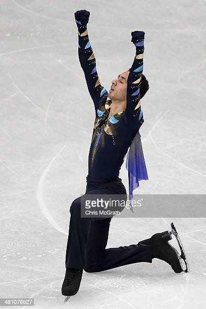 Chafik Besseghier of France competes in the Men's Free Skating during ISU World Figure Skating Championships at Saitama Super Arena on March 28 2014...