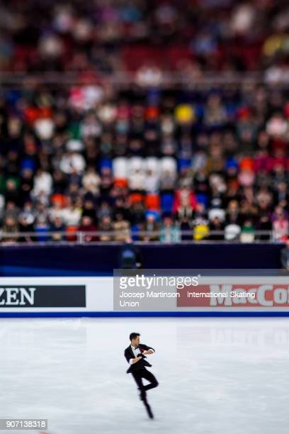 Chafik Besseghier of France competes in the Men's Free Skating during day three of the European Figure Skating Championships at Megasport Arena on...