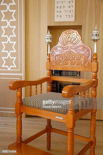 Chair of Elijah used during the Brit Milah (circumcision) ceremony.