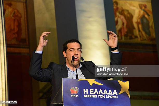 Chairman Alexis Tsipras outside the University of Athens announcing his victory at the elections for the European Parliament