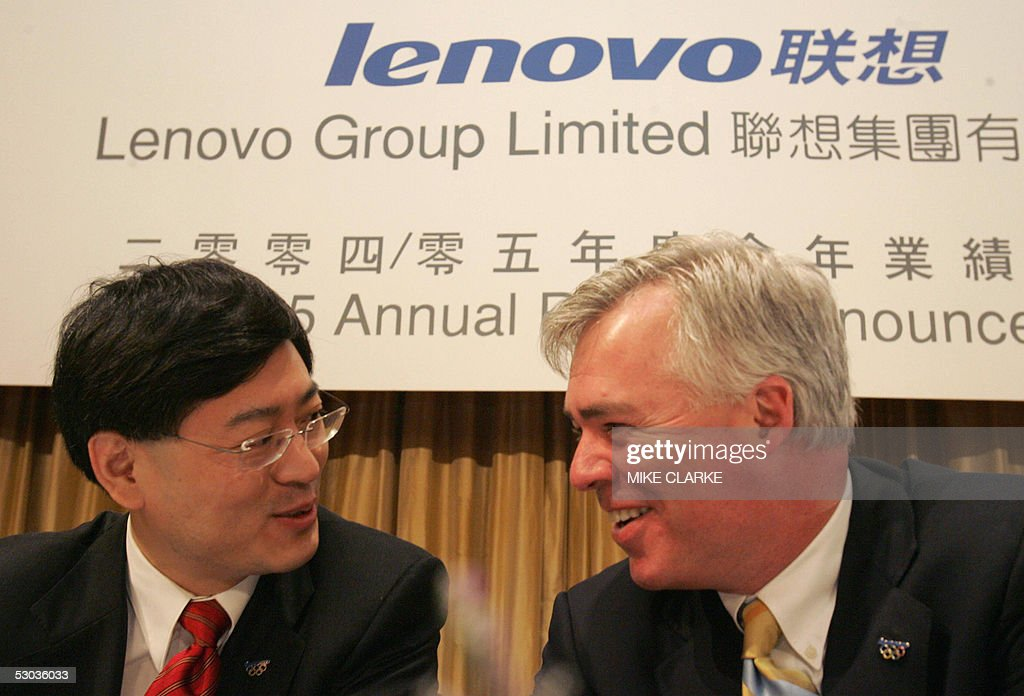 Chairman Lenovo Group Limited Yuanqing Y : News Photo