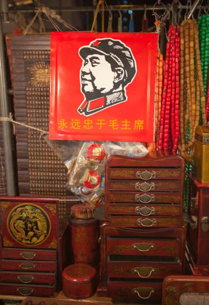 Chairman Mao Poster, Hong Kong