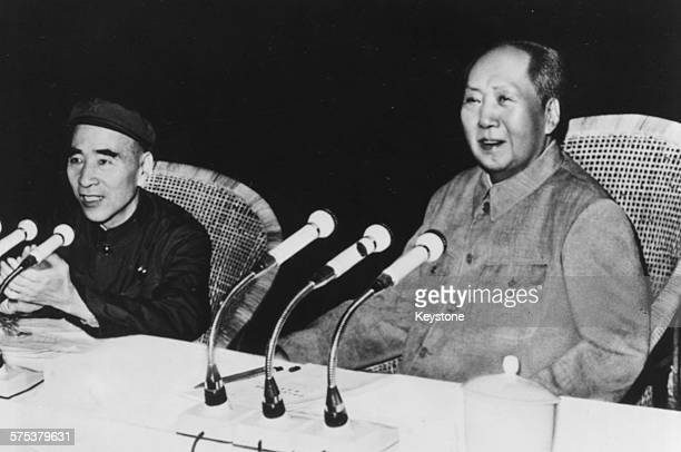 Chairman Mao TseTung speaking at a press conference circa 1975 Printed following his death on September 9th 1976
