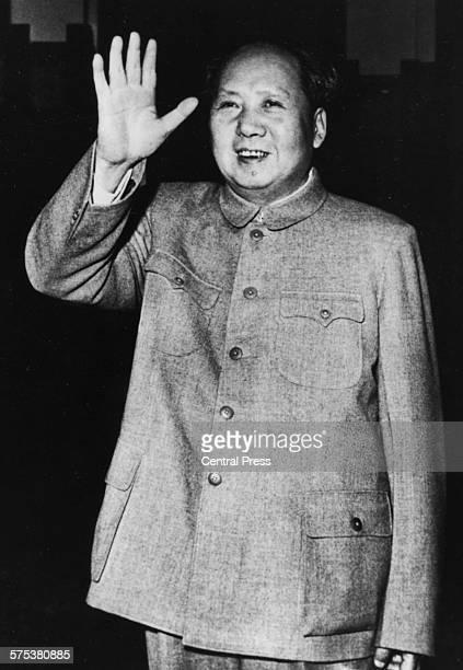 Chairman Mao TseTung waving June 30th 1967