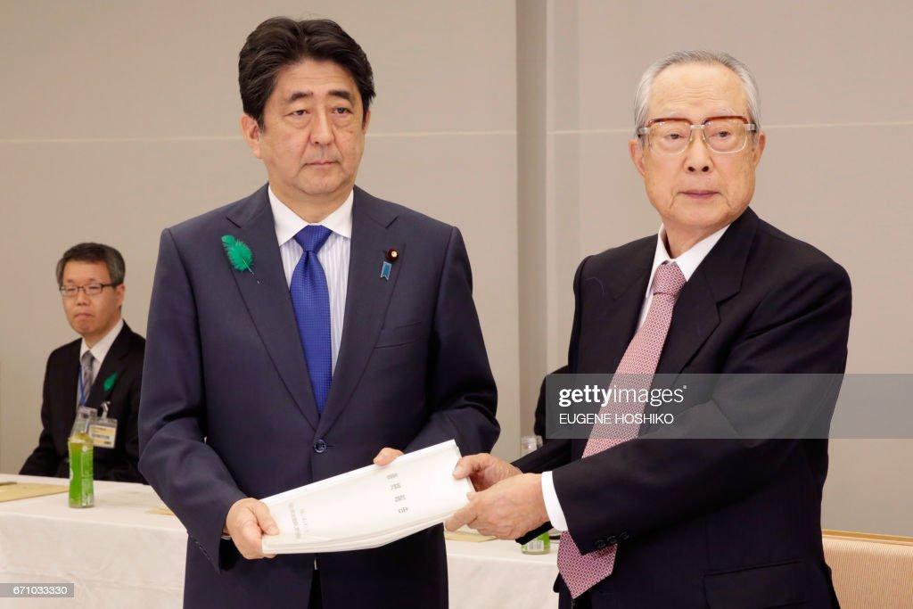JAPAN : News Photo