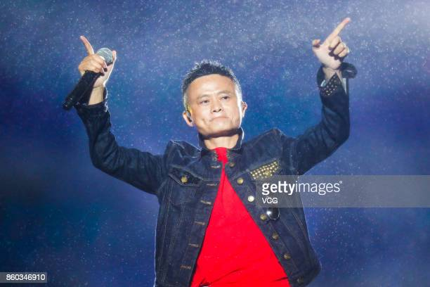 Chairman of Alibaba Group Jack Ma performs during Yunqi Music Festival as part of the Computing Conference 2017 at Hangzhou Yunqi Cloud Town on...
