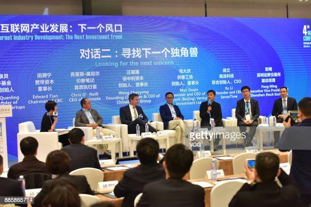 Chairman of CBC Edward Tian CEO of Evernote Chris O'Neill Founding Chairman CEO of China Equity Group Wang Chaoyong Founder and CEO of Ur work...