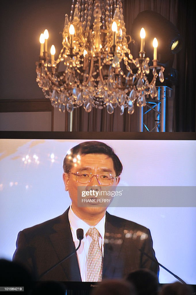 Chairman of the Board of the Industrial and Commercial Bank of China Jian Qing Jiang is seen on a TV screen as he delivers a speech during the opening ceremony of the 8th World Investment Conference (WIC), on June 2, 2010 in the French western city of La Baule. Member states of the World Trade Organization have urged China to make its trade policies more transparent and to review its export regime, an official said today.