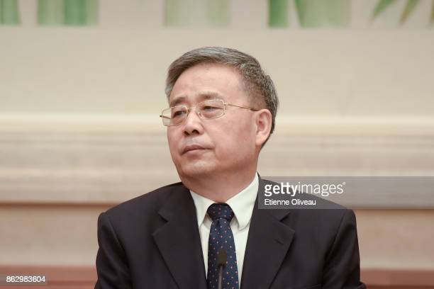 Chairman of the China Banking Regulatory Commission Guo Shuqing attends a news conference at The Great Hall Of The People on October 19 2017 in...