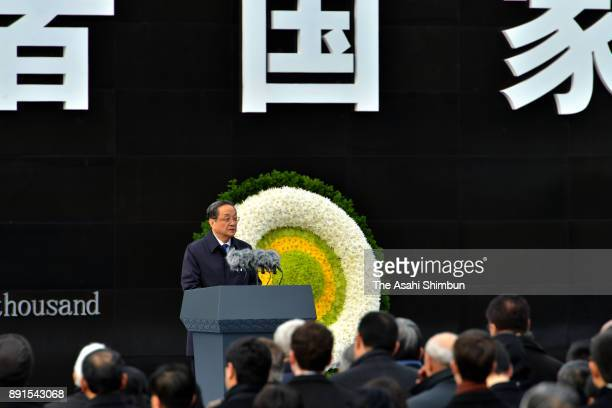 Chairman of the Chinese People's Political Consultative Conference Yu Zhengsheng addresses during the state ceremony for the Nanjing Massacre at the...