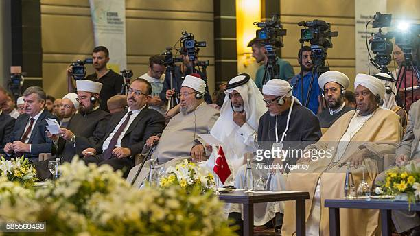 Chairman of the International Union of Muslim Scholars Yusuf alQaradawi attends the International Union of Muslim Scholars Meeting held with the...