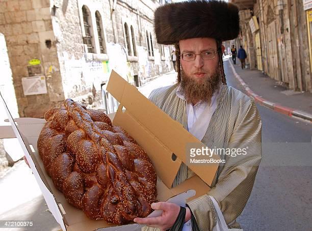 Challah Bread for shabbat.