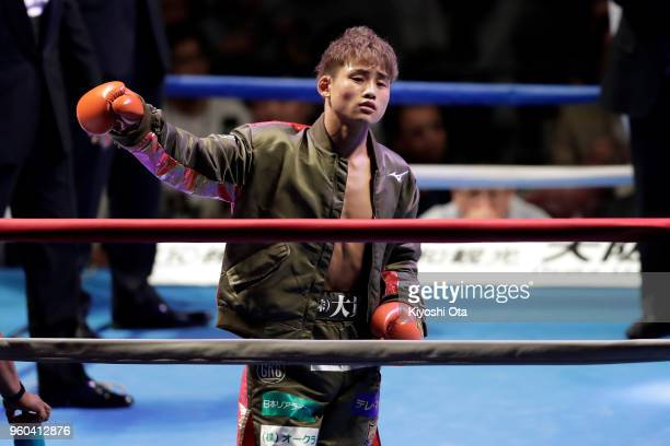 Champion Hiroto Kyoguchi of Japan enters the ring during the IBF Minimumweight Title Bout against challenger Vince Paras of the Philippines at Ota...