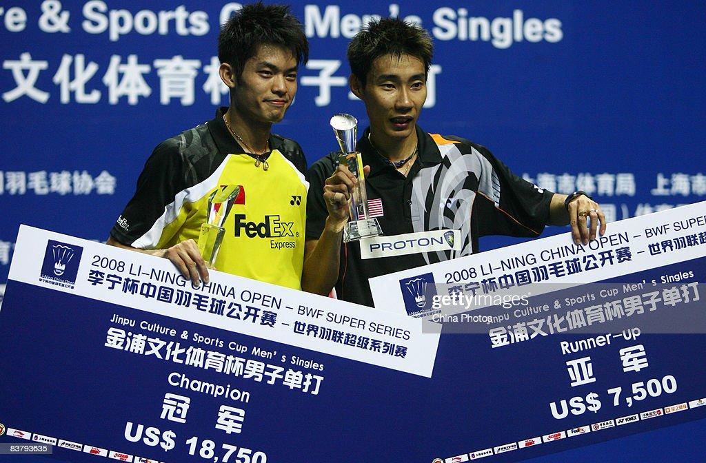 2008 Li-Ning China Open BWF Super Series : News Photo