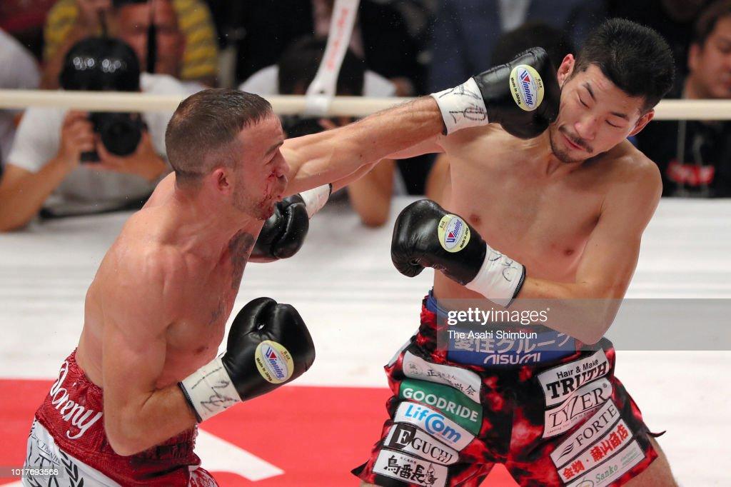 Ryosuke Iwasa v TJ Doheny - IBF Super Bantamweight Title bout